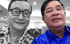 hun_sen_and_rainsy_selfie_at_the_cambodiana_hotel_00_07_2015_facebook